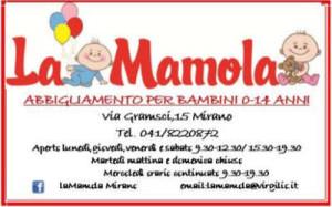 lamammola_rid